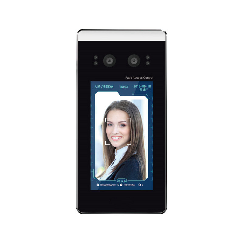 F395 Face Recognition Access Control System