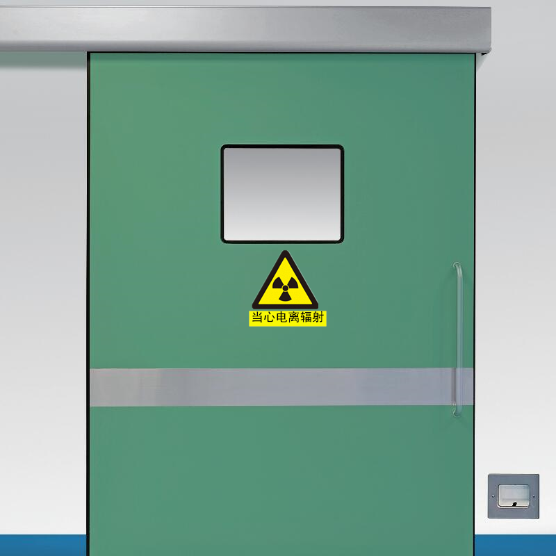 Hospital X-ray Shielding Automatic Sliding Door